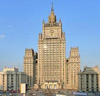 Министерство иностранных дел. wikimedia