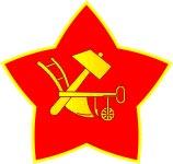 Эмблема Рабоче-Крестьянской Красной Армии (1918 год)