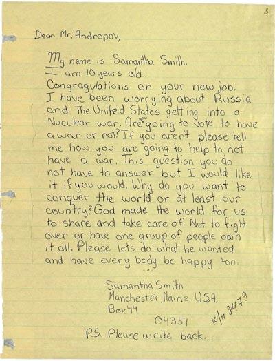 Письмо Саманты мистеру Андропову