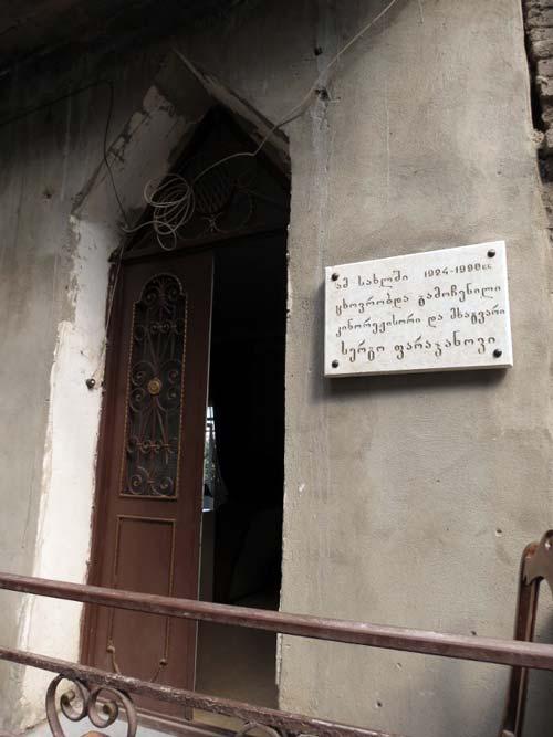 Дом, в котором жила семья Параджанянов в Тбилиси. wikimedia
