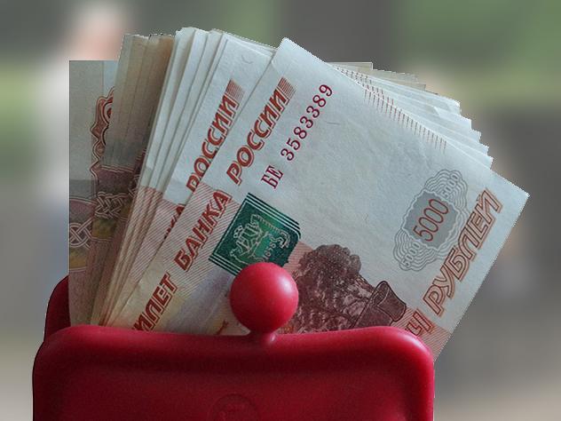 В Москве поднялась средняя и реальная зарплаты