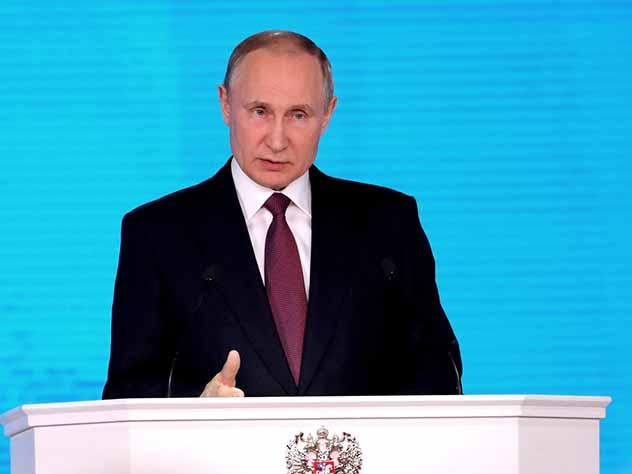 Владимир Путин во время послания Федеральному собранию 1 марта 2018 года. В этом году может быть еще одно
