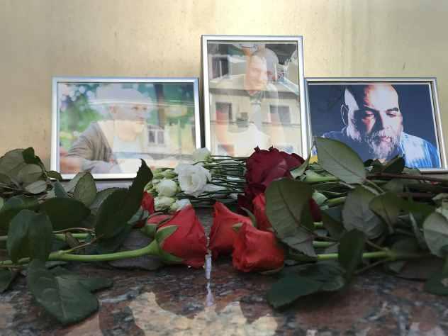 Погибших в ЦАР журналистов похоронили