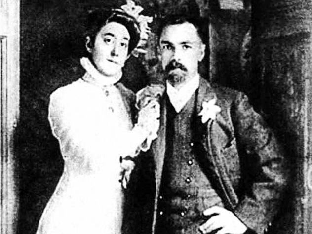 Кузьма Петров-Водкин с женой Марией Федоровной