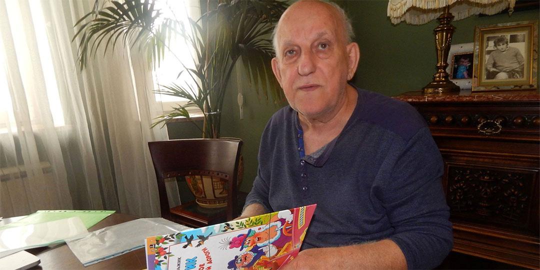Валерий Владимирович Шульжик