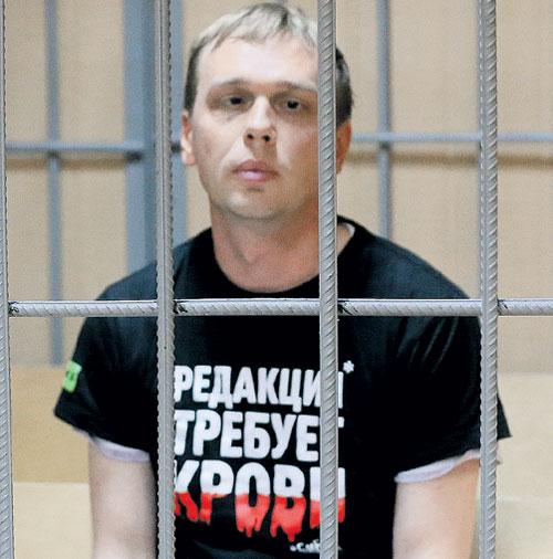 Иван Голунов оказался за решеткой,подняв запретную тему. Фото: © «ИТАР-ТАСС»