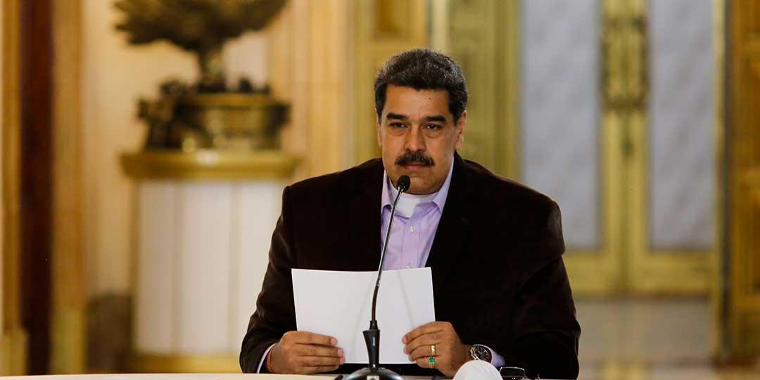 Операция по свержению Мадуро может оказаться отвлекающим маневром