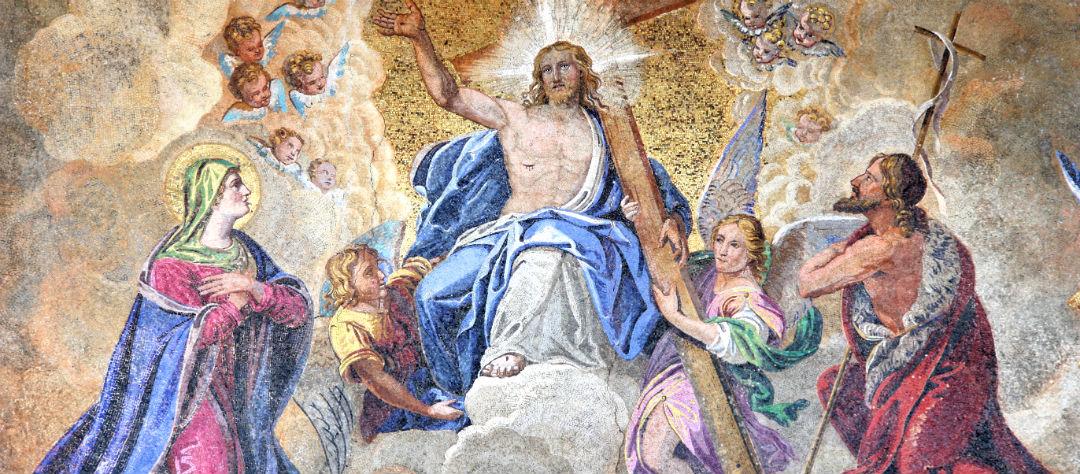 что нельзя делать на Вознесение Господне в 2020 году?