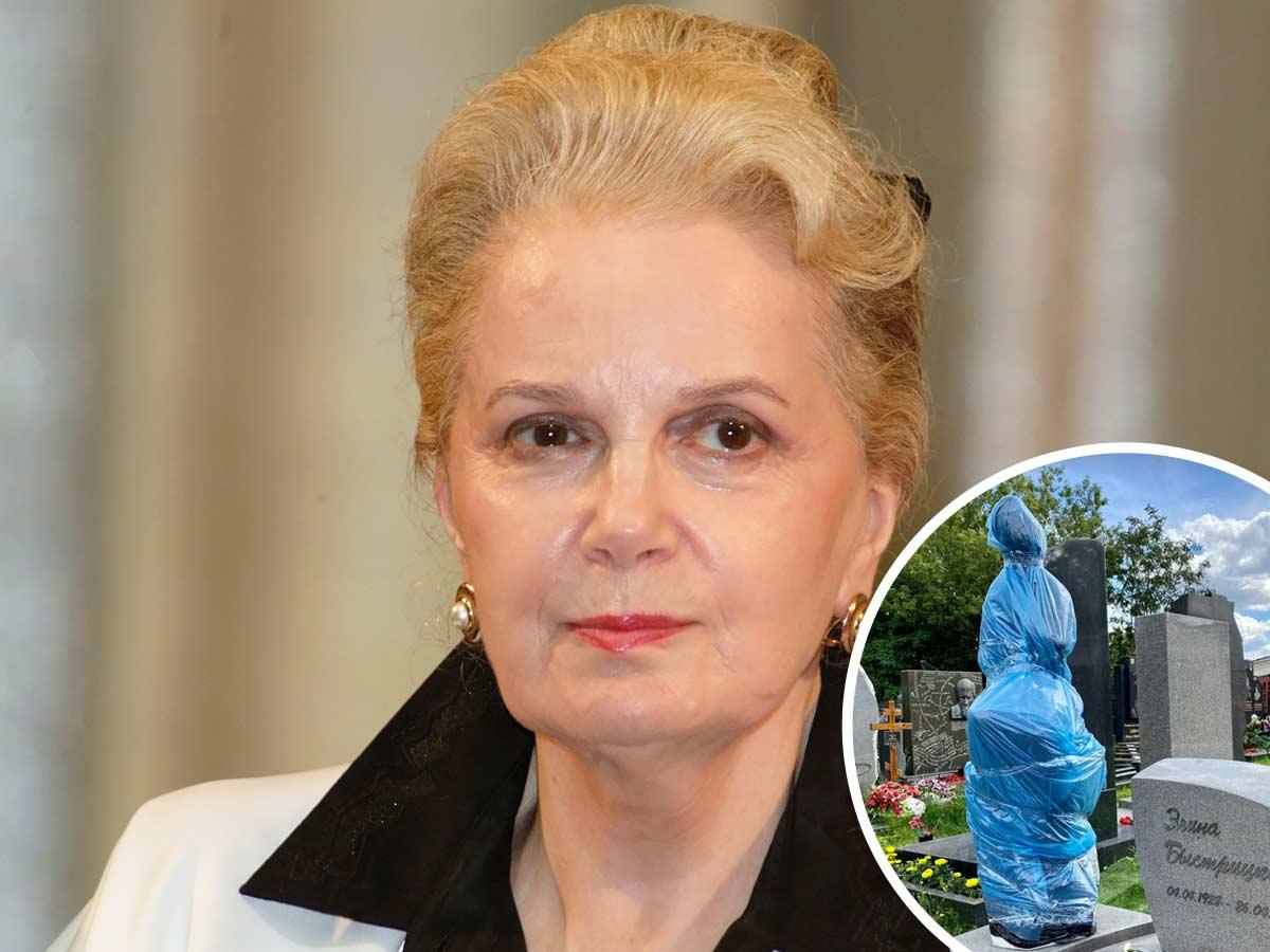 На Новодевичьем открыли памятник Элине Быстрицкой. Как он выглядит