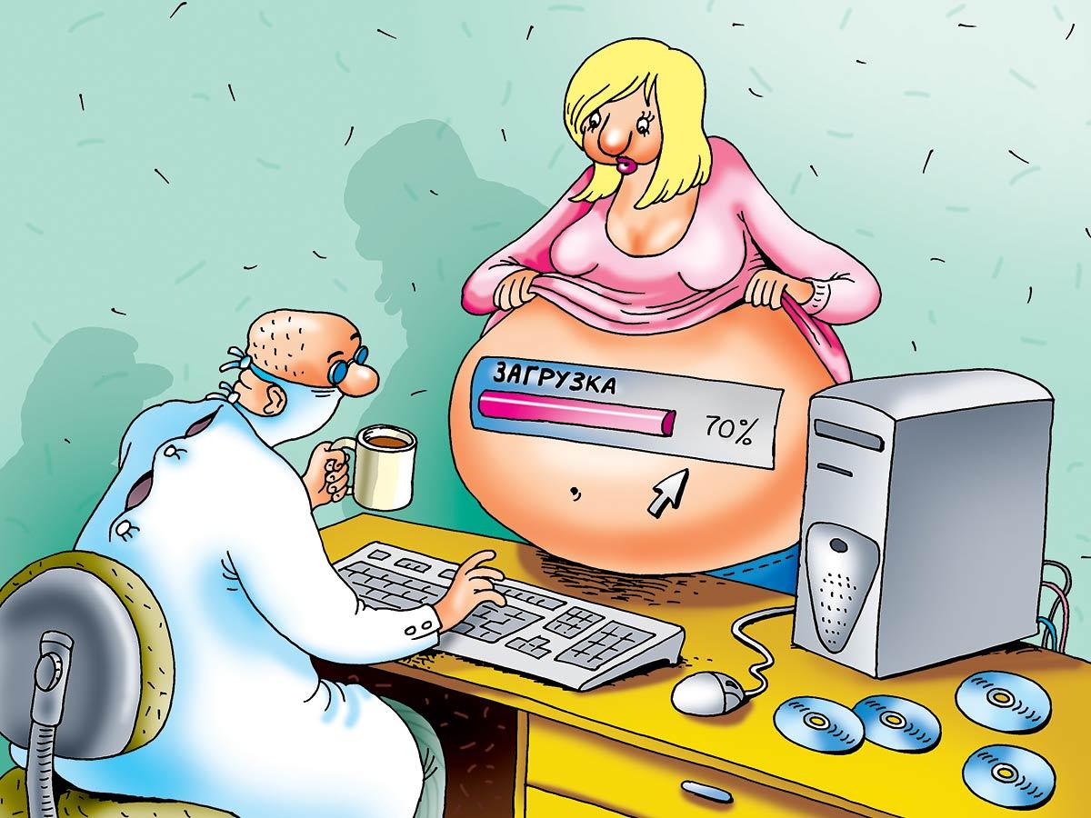 К чему снится беременность своя или чужая